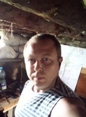 Sasha, 36, Ukraine, Kropivnickij