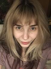 Katerina, 33, Russia, Podolsk