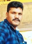 Ramu S, 32  , Attur