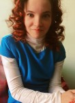 Галя - Пермь