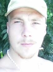 MakDen, 27, Ukraine, Vinnytsya