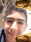 وديع محمد, 18, East Jerusalem
