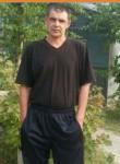 Александр, 45 лет, Якутск