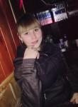 Майя, 22  , Uryupinsk