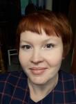 Юлия, 38 лет, Зея
