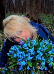 Svetlana, 50  , Lyubotyn
