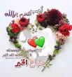 Sardar Ali