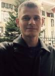 Виктор, 28 лет, Кыра