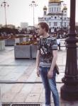 Artem, 24, Moscow