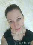 Мэри, 34 года, Москва