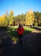 Tatyana, 39, Russia, Chelyabinsk