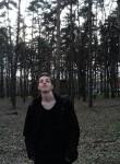 Александр, 18 лет, Краснодар