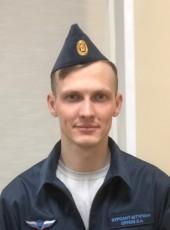 Andrey, 27, Russia, Kazan