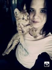 Таня, 22, Россия, Екатеринбург