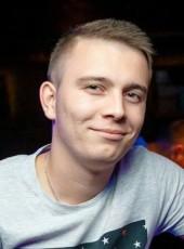 Andrey, 24, Ukraine, Vorozhba