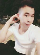 郭云乾, 22, China, Shangyu