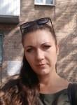 Alesya, 37, Kiev