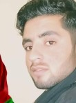 Nasrat, 18  , Kabul