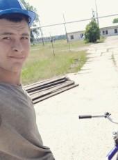 Danіl, 22, Ukraine, Zolotonosha
