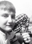 Иван, 26 лет, Хоста