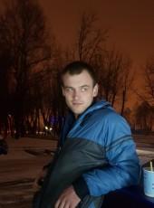 Egor, 24, Belarus, Minsk