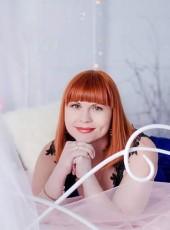 Наталья, 36, Україна, Запоріжжя