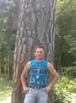 Андрей, 32 года, Горный (Хабаровск)
