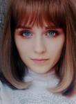 Anastasiya, 20  , Mospyne