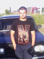 АЛЕКСЕЙ, 27, Россия, Дзержинск