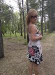Yuliya, 32, Omsk