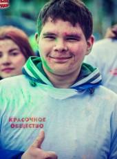 Кирюха, 18, Россия, Нижний Новгород