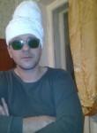 Денис, 38 лет, Белгород