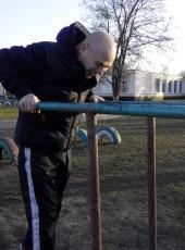 Dmitriy, 30, Ukraine, Kamenskoe