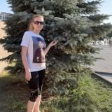 Elena, 34  , Tyumen