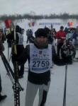 Ruslan, 35, Severomorsk
