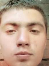 Артур, 24, Ukraine, Ivano-Frankvsk