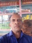 राजेश वैष्णव वैष, 41  , Mandsaur