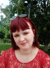 Polina, 31, Russia, Perm