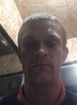 Андрій, 30, Uzhhorod