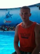 Nikolay, 26, Ukraine, Cherkasy