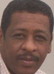 Amin, 44  , Khartoum