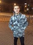 Egor, 18, Rostov-na-Donu