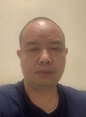 王志坚, 46, China, Zhuzhou