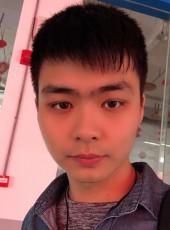 xing, 24, China, Ji an