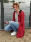 Вероника, 48 лет, Санкт-Петербург