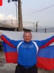 Ivan, 36  , Bogorodsk