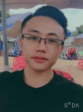 Wei, 24, China, Taipei