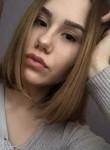 Мария  - Прокопьевск