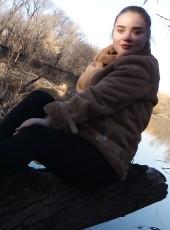 Viktoriya, 19, Ukraine, Zaporizhzhya