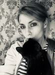 Ekaterina, 27, Orel